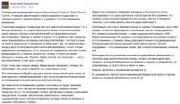 Отзыв Анастасии 09.12.16 | курс «Восемь маяков в океане времен»