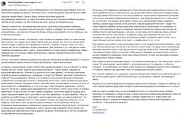 Отзыв Анны 01.11.17 | курс «Восемь маяков в океане времен»